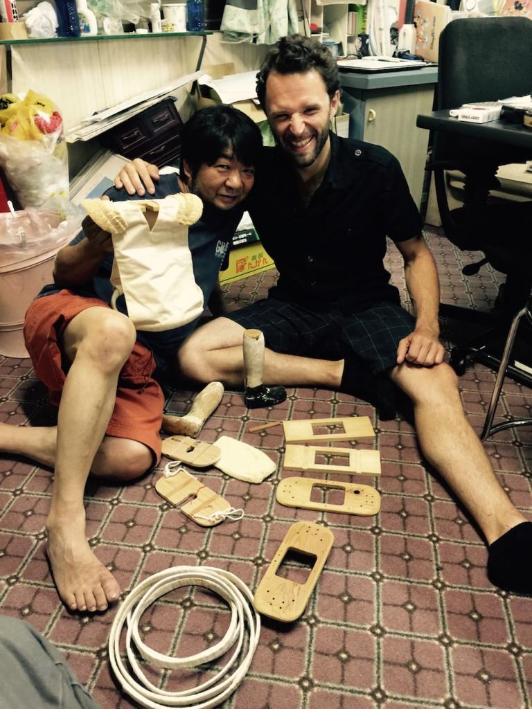 Ryuji Nishikawa and Josh Rice